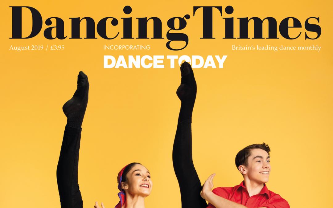 SPEED DANCING FEATURE